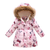Melario Girls Outerwear Winter Cartoon Warm Thick Children Jacket Cute  Hooded Clothes fashion Long sleeve 0 2Y Kids boy Coats