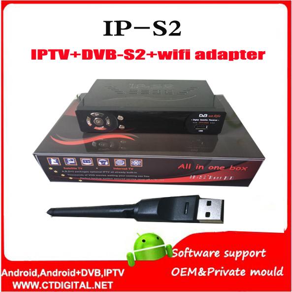 Caixa de iptv receptor de Satélite 1080 p Apoio DVB-S2 ip-s2 ip-s2 plus + wifi adaptador + 1 ano free Europe & iptv arábica pacote Um