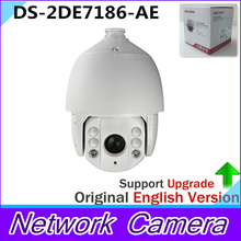 Оригинальная Версия DS-2DE7186-AE 2-МЕГАПИКСЕЛЬНАЯ Сетевая Купольная Ptz-камера 30X Оптический Зум, 100 м ИК Full HD 1080 P POE 3D интеллектуальные Позиционирования