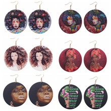 Hyperbole Character Pattern Wooden Earrings Fashion Printing Vintage Ethnic Hanging Dangle Drop for Women