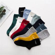 Verwonderend Days of The Week Socks-Koop Goedkope Days of The Week Socks loten BD-57