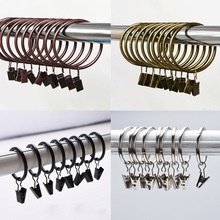 Curtain Rings Bath Curtain 10 pcs/pack  Home Decoration Clamps Drapery Clips Rod Clips Window  High Qaulity  Shower
