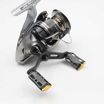 Kawa Fishing Reel Handle with Alluminum Alloy Knobs, Suit for Shimano Spinning Reel, Carbon Fiber Fishing Tackle Accessory