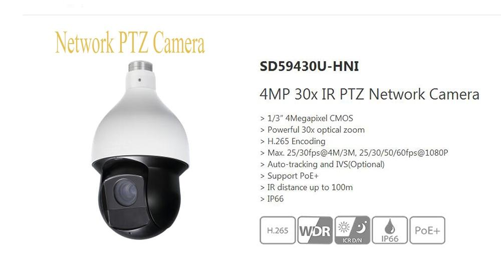 DAHUA Security IP Camera CCTV 4MP 30x H 265 Network IR PTZ Dome Camera IP66 Original