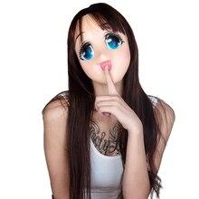 עיניים גדולות ילדה מלא פנים לטקס מסכה חצי מסכת ראש Cartoon קוספליי יפני אנימה לוליטה מסכת Crossdress בובה