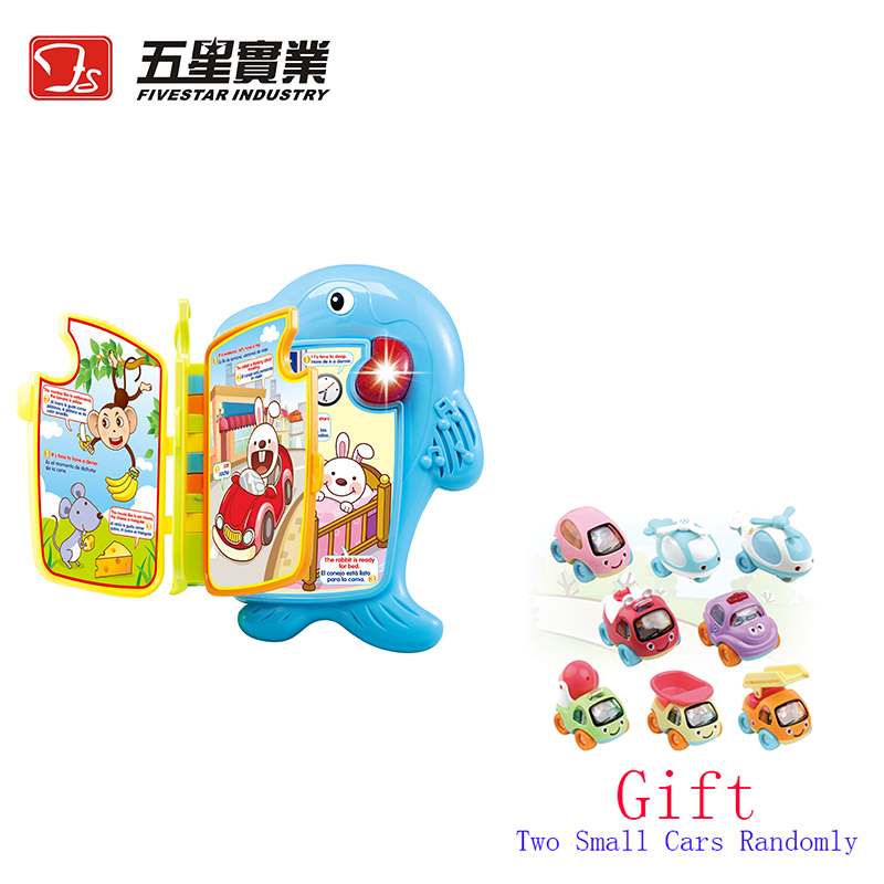 FS TOYS 1 PC 35888 Plastic learning toys for children learning toy baby learning machine baby toys educational english language Игрушка