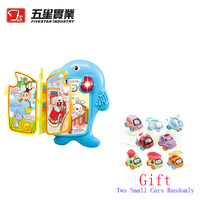 FS TOYS 1 PC 35888 Plastic learning toys for children learning toy baby learning machine baby toys educational english language