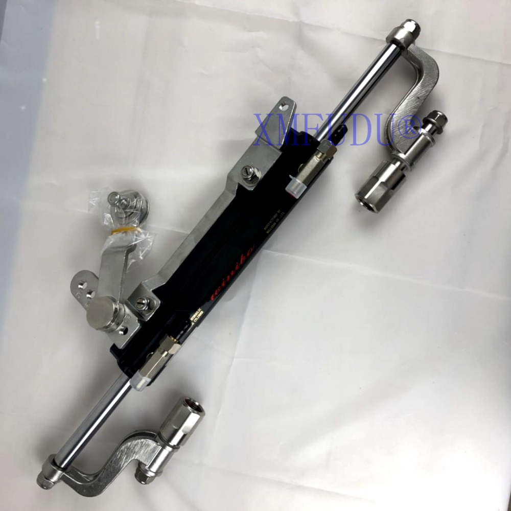 Hydraulic Steering Cylinder For 300hp
