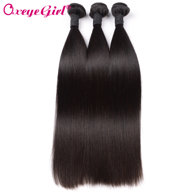 Oxeye Girl Brazilian Hair Weave Bundles Natural Color Straight Human