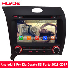 KLYDE 8″ 4G WIFI Android 8.0 Octa Core 4GB RAM 32GB ROM Car DVD Multimedia Player Radio Stereo For Kia K3 Forte Cerato 2013-2017