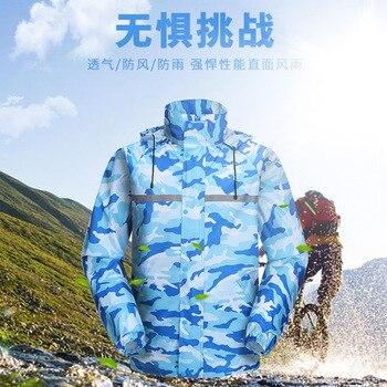 Fashion Camouflage Raincoat Men  Womens Rain Jacket  Windbreaker  Long Coat Men  Camo Coat Women