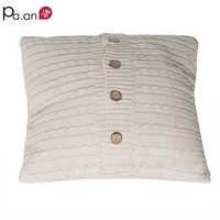 Шерстяная подушка чехол бежевый вязаные Чехлы для подушек с декором кнопки подушки Чехлы высокое качество для дивана постельные принадлеж...