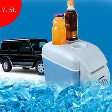 Автомобильный холодильник, охладитель, теплый грузовик, высокое качество, портативный, прочный, практичный, электрический холодильник для путешествий, RV Boat#293326