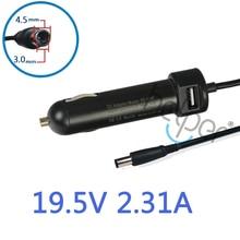 19.5 v 2.31A 45 w Chargeur De Voiture Adaptateur D'alimentation 4.5×3.0mm avec pin laptop chargeur pour xps ultrabook 13R/Z 12 11 L321X L322X XPS 13