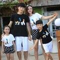 Семьи соответствующие наряды мать / мама и дочь соответствующие одежда семья одежда отец сын одежда семья одежда ML00