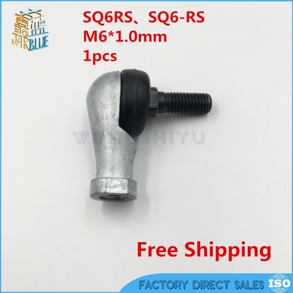 Поступление стальной никелевый подшипник rolamtos Бесплатная доставка 1 шт. Sq6 Sq6rs 6 мм руль стержень Правша SQ6RS SQ6 M6X1.0MM