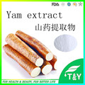 High Quality Natural Plant wild Yam Root Extract  200g/lot