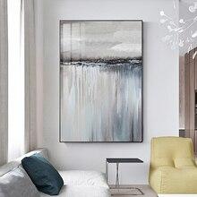 Минималистичный абстрактный серый парусник отражение холст с печатью постера Картина гостиная дома скандинавские декоративные наклейки