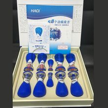 Free Shipping 2018 New Deluxe HACI Magnetic Acupressure Suction Cupping Set HACI Wu Xing Zhen 10 Cups Magnetic cupping thearpy