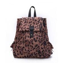 Mode Frauen Rucksack PU Leder Leopard Druck Schöne Reisetaschen Einzigartige Mädchen Rucksack Damen Tasche Packs Weibliche Shool Beutel