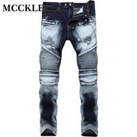 MCCKLE 2017Autumn Men Ripped Jeans Slim Fit Denim Pants Tiedye Jeans Men Pleated Motorcycle Biker Jeans