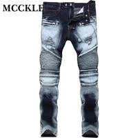 MCCKLE 2017Autumn Men Ripped Jeans Slim Fit Denim Pants Tiedye Jeans Men Pleated Motorcycle Biker Jeans
