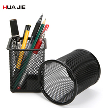 Office Organizer Pen Storage Box Round Square Pen Pencil Holder Home Desk Stationery Container Student Gift Office Supplies H099 deli office pen container small objects storage box multifunctional desk organizer portable pen holder office school supplies