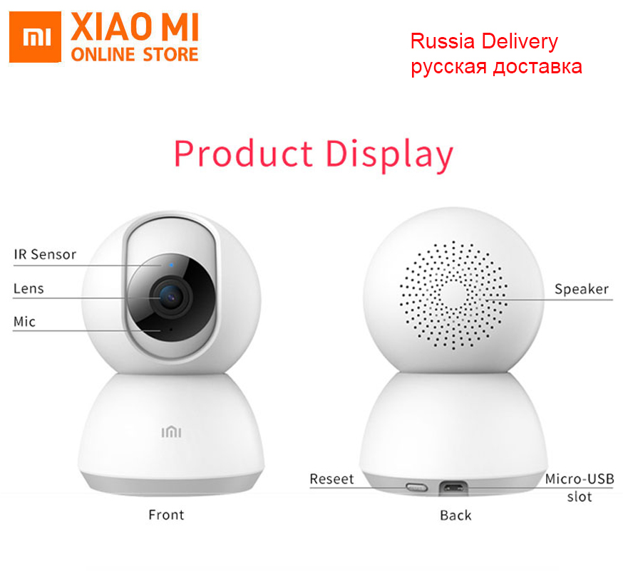 Ship from Russia Xiaomi Mijia 1080P Smart Camera IP Cam Webcam Camcorder 360Angle WIFI Wireless Night Vision xiaomi baby monitor