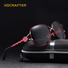 HDCRAFTER New Fashion Cat Eye Sunglasses Women Colors Frame Gradient Polarized Sun Glasses Driving UV400