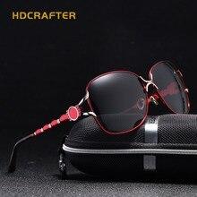 Hdcrafter Новая Мода Cat Eye Солнцезащитные очки для женщин Для женщин Цвета Рамка градиентные поляризационные Защита от солнца Очки вождения UV400