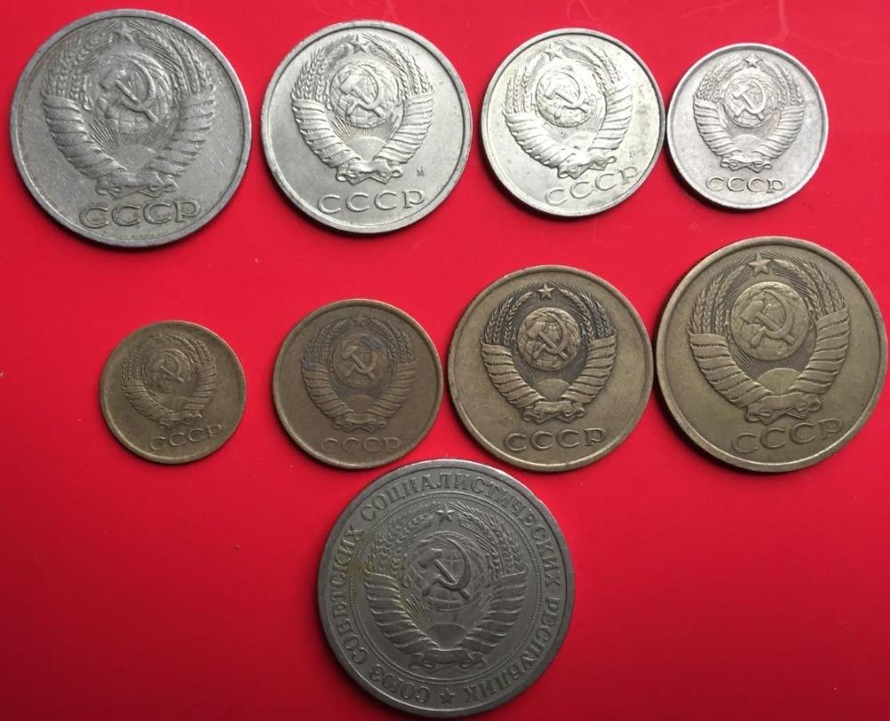 coins soviet union