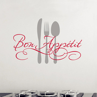 Bon Appetit Fork Wall Stickers Kitchen Room Decoration DIY Vinyl Adesivo De Paredes Home Decals Art