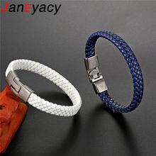 Новый Модный высококачественный ювелирный плетеный кожаный браслет