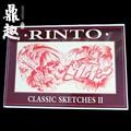 RINTO Tattoo Manuscript Tattoo Pattern Collection Skull Pattern Tattoo Book TB2138