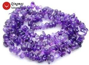 """Qingmos 32 """"натуральными аметистами ожерелье для женщин с 7-8 мм Фиолетовый барокко драгоценного камня длинное ожерелье для женские Fine Jewelry N5680"""