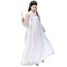 Fashion Original Traditional Fairy Costumes Elegant Embroidery Flower Chest Dress Skirt Elegant Chinese Style Retro Hanfu CK304(China)