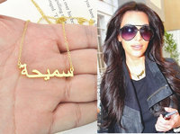 Free Shipping Gold Arabic Name Necklace Name Necklace Personalized Necklace Arabic Jewelry Custom Made Neclace
