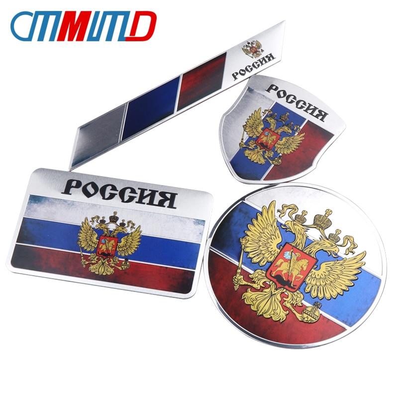 Estilo do carro 3d adesivo de alumínio reflexivo bandeira russa decalque automóvel motocicleta decoração decalque emblema emblema