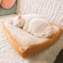 Cat pet mat Toast plush pillow toy Bread slice cushion large Cat Dog Lounger Bed Puppy Warm Soft Bed House Product For Dog Cat