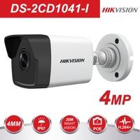 In Stock Hikvision 1080P Full HD Security IP Camera Onvif DS 2CD1041 I 4.0 Megapixels CMOS Network Bullet IP Camera 30m IR