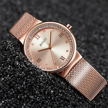 2017 New Rosegold Quartz Women Watches Diamond Clock Women Waterproof Ultrathin Dress Ladies Watch Relogio Feminino