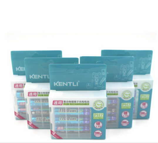kentli 20pcs 1 5v AAA lifepo4 li ion li pol batteries high performance camera 14505 battery