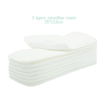Elinfant 10pcs 3 layers microfiber diaper nappy insert super absorbent 35×13.5cm fit baby cloth pocket diaper