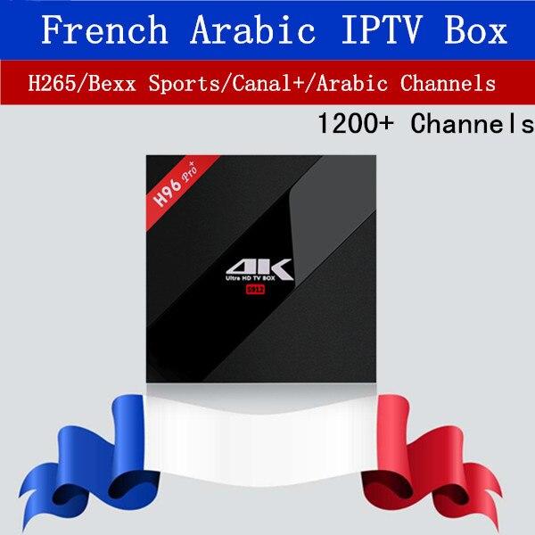French IPTV for H96 Pro+ Android tv box 7.1 Belgium IPTV Arabic IPTV S912 Octa Core 3G RAM 32G GB ROM smart tv box free shipping israel iptv box tx9 pro s912 android tv box 7 1 3gb 32g pro iptv europe nordic sweden nertherland m3u india ip tv smart tv box