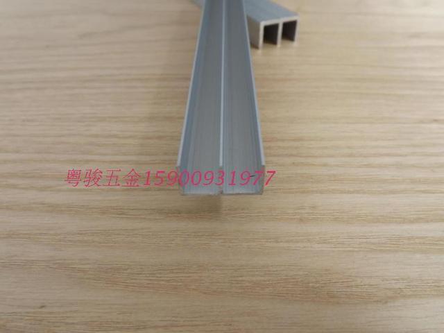 Aluminum Glass Doors Slide Mountain Track Chute Slide Glass Sliding