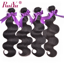 RUIYU Hair Peruvian Body Wave Hair Weave Bundles 100% Human Hair Bundles Non Remy Hair Extensions Natural Color 1 Piece Only