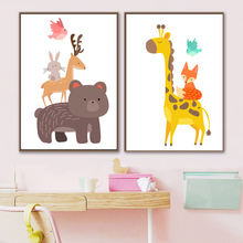 Cute Bear Giraffe Fox Deer Rabbit Animal Nordic Posters And Prints Wall Art Canvas Painting Pictures For Kids Room Decor
