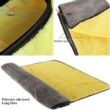 цены на Gray+Yellow Super Thick Plush Microfiber Car Cleaning Cloth 45X38cm Car Wash Towel Cloth Durable Wax Polishing Detailing Towel  в интернет-магазинах