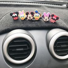 Веселый мультяшный автомобильный парфюм в форме Минни украшение