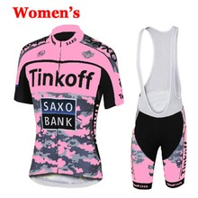 2017 Team  Saxo Bank Summer cycling jersey women's bike clothing sportswear bicycle bibs 3d gel pad Short sleeve set